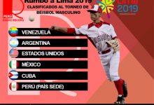 [BÉISBOL] Venezuela, Cuba, México, Estados Unidos y Argentina estarán en Lima 2019