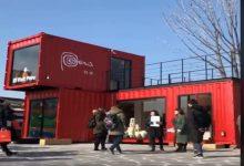 """[OLIMPISMO] PromPerú abre la """"Casa Perú"""" en una de las sedes olímpicas"""