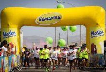 [ATLETISMO] Pacheco y Arribasplata se imponen en competencia Playas del Sur