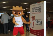 [LIMA 2019] Arrancó el voluntariado para Lima 2019