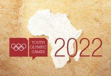 [DAKAR 2022] Senegal albergará los IV Juegos Olímpicos de la Juventud en 2022